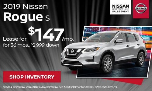 August 2019 Nissan Rogue Offer