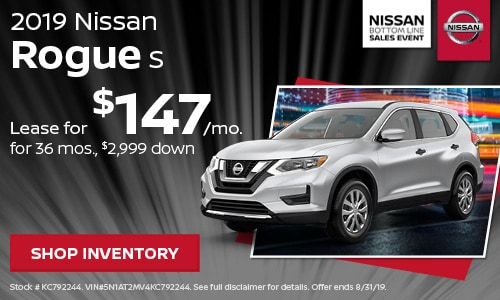 August 2019 Nissan Rogue Offer