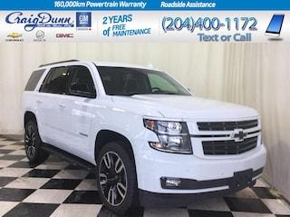 2019 Chevrolet Tahoe * LT 4x4 * Luxury Package * Remote Start * SUV