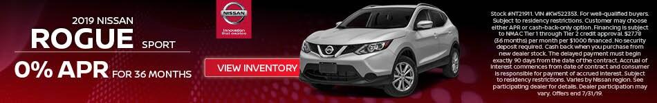 2019 Nissan Rogue Sport - MSRP