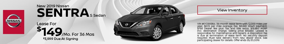 2019 Nissan Senta S - Lease