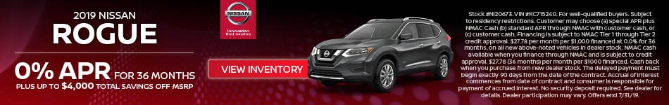 2019 Nissan Rogue - MSRP