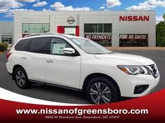 2020 Nissan Pathfinder S SUV