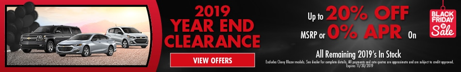 2019 Year End Clearance