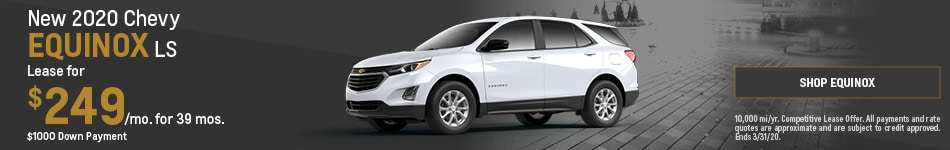 New 2020 Chevy Equinox | Lease