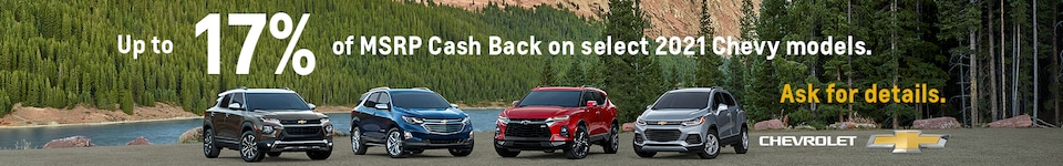 Up to 17% of MSRP Cash Back