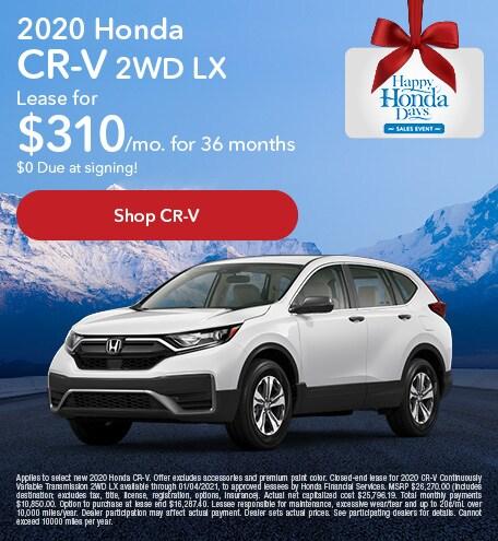 New 2020 Honda CR-V | Lease