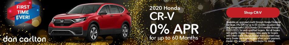 New 2020 Honda CR-V | APR