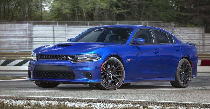 2019 Dodge Charger Beacon NY