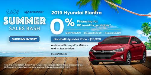 New 2019 Hyundai Elantra 6/14/2019