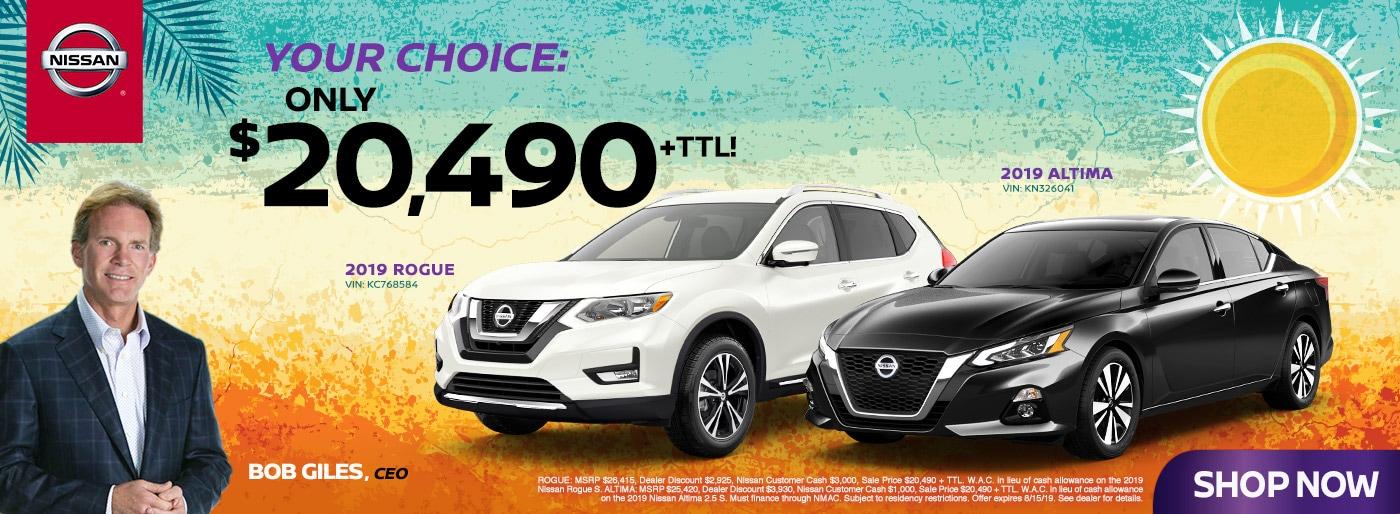Nissan Lafayette La >> Nissan Lafayette La Best New Car Release 2020