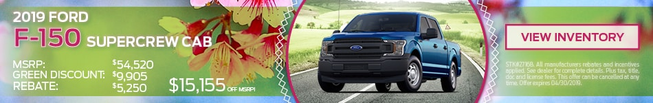 2019 Ford F-150 April Offer