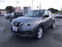 2020 Nissan Kicks S SUV 3N1CP5BV4LL558734 M12226