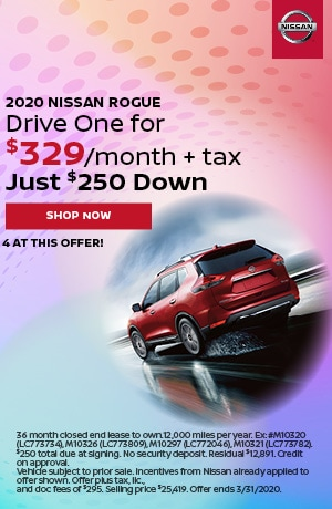 2020 Nissan Rogue - March Offer