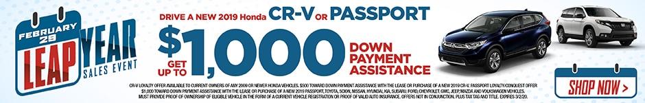 New 2019 CR-V & Passport