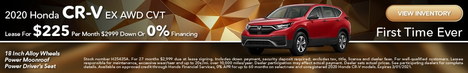 2020 Honda CR-V - Lease & 0% APR