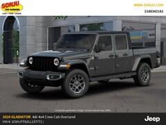 2020 Jeep Gladiator Overland Truck