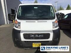 2019 Ram ProMaster 1500 CARGO VAN LOW ROOF 118 WB Cargo Van