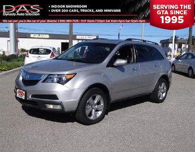 2010 Acura MDX PREMIUM LEATHER/SUNROOF/7 PASS SUV