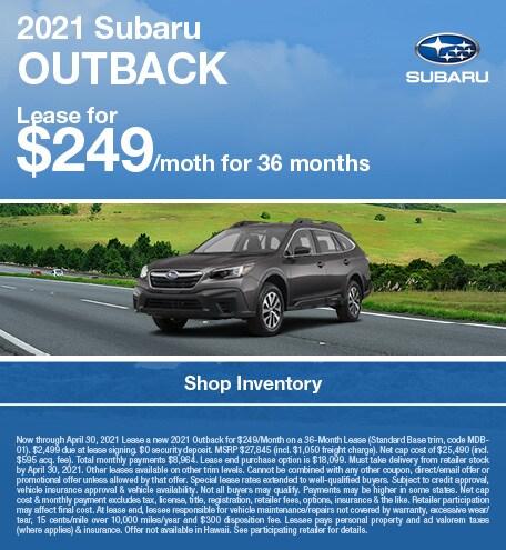 2021 Subaru Outback (Lease)