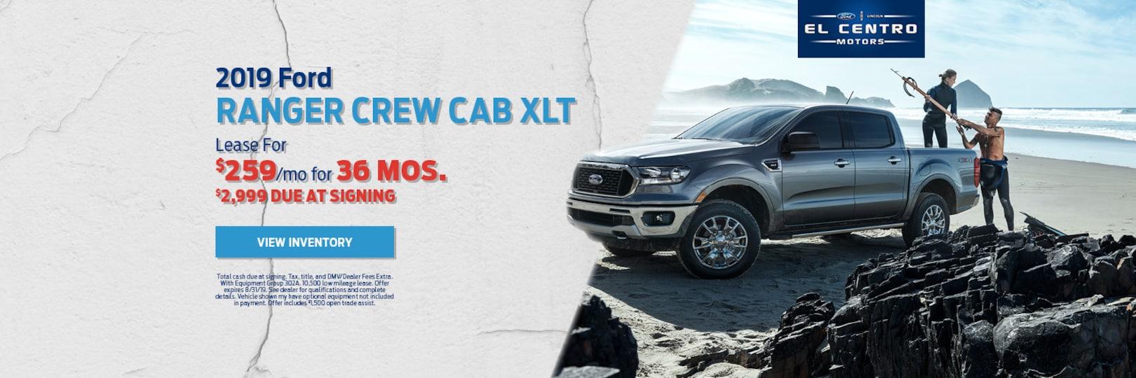El Centro Motors >> El Centro Motors 2020 Upcoming Car Release