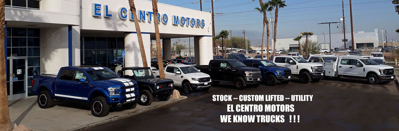 Build Price And Configure Your New Ford Valley Ford Truck >> El Centro Motors New Lincoln Ford Dealership In El Centro Ca
