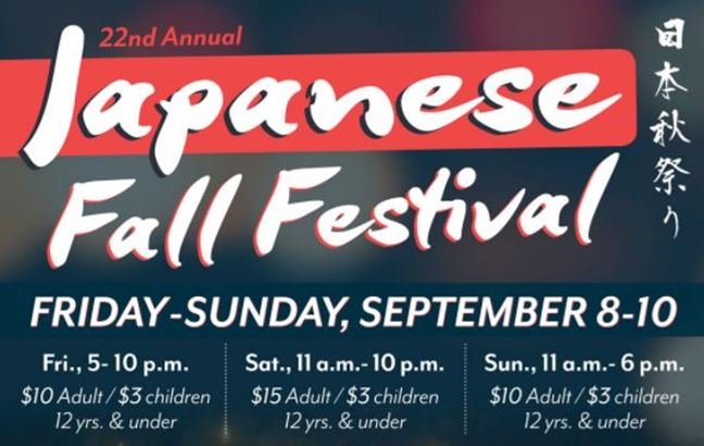 Japanese Fall Festival Springfield Missouri