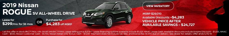 2019 Nissan Rogue - May