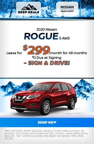 2020 Nissan Rogue - December Offer