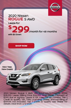 2020 Nissan Rogue - January Offer