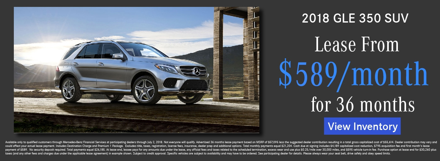 Euromotorcars germantown mercedes benz sales in for Mercedes benz of germantown md