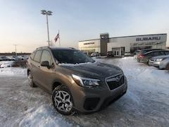 New 2019 Subaru Forester Premium SUV JF2SKAEC8KH463571 in Skokie, IL near Chicago