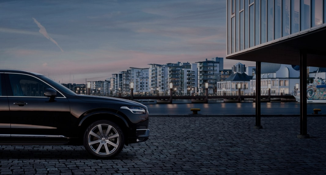 Fairfax Volvo Cars | New Volvo dealership in Fairfax, VA 22030