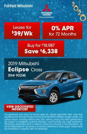 January 2019 Mitsubishi Eclipse Cross Offers