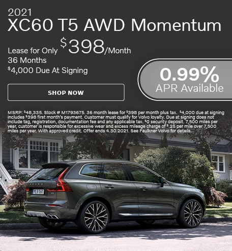 2021 XC60 T5 AWD Momentum - April Offer