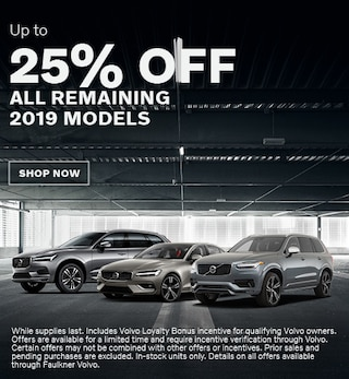 25% OFF Remaining 2019 Models