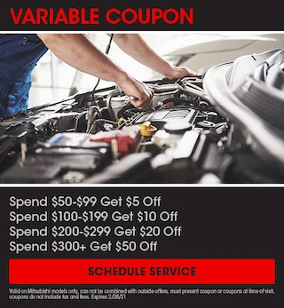 Variable Coupon