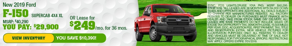 June 2019 F-150 Lease