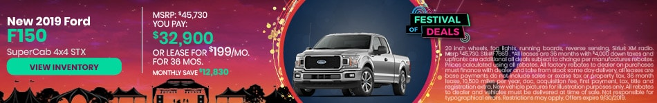 September 2019 Ford F-150 Lease
