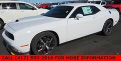 2019 Dodge Challenger GT Coupe 2C3CDZJGXKH541500
