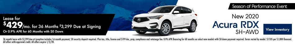 New 2020 Acura RDX SH-AWD | Lease or Finance