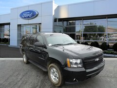 used cars for sale west chester pa fred beans ford. Black Bedroom Furniture Sets. Home Design Ideas