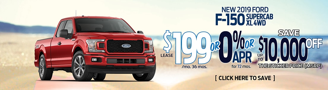 Ford Dealers Nj >> Ford Specials From Freehold Ford Ford Dealer Nj Freehold Ford