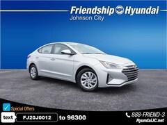 2020 Hyundai Elantra SE SE  Sedan