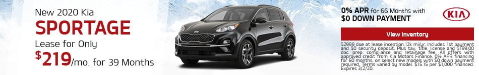 New 2020 Kia Sportage | Lease