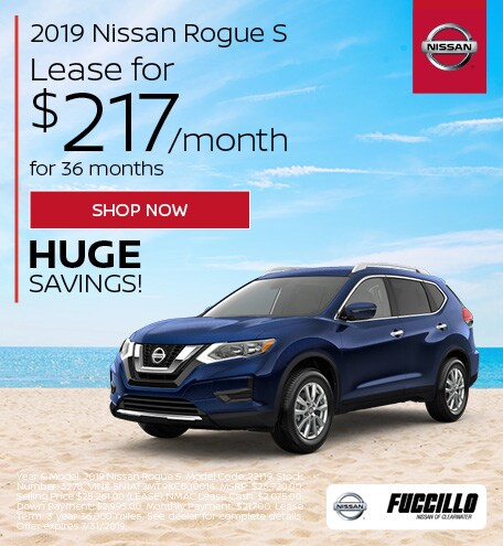 July 2019 Nissan Rogue S