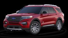 2021 Ford Explorer King Ranch King Ranch 4WD