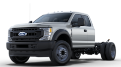 New 2021 Ford Chassis Cab XL DRW Commercial-truck FHF210940 1FD0X4HNXMED18148 near Buffalo, NY