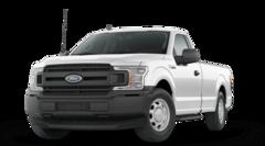 2020 Ford F-150 XL Regular Cab