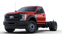 New 2021 Ford Chassis Cab XL DRW Commercial-truck FHF210524 1FDUF5HT2MDA00331 near Buffalo, NY